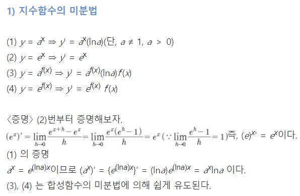 INTRO · Mathematics
