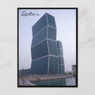 zig zag towers doha postcard