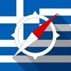 ARTSIOM YAUSEYEU - Greece Offline Navigation artwork