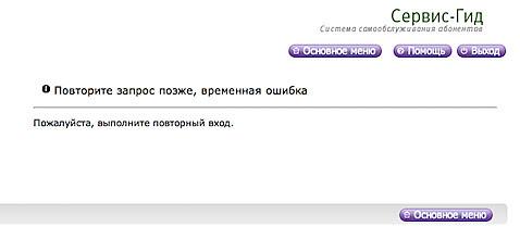 Screenshot_5_11_13_11_49_AM.png