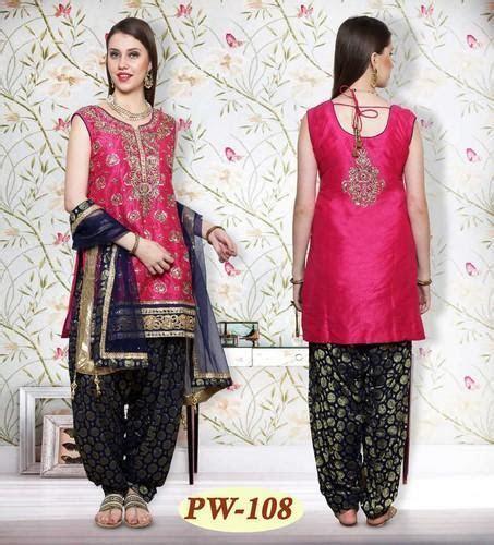 Patiala Suits   Beautiful Designer Patiala Suit for Diwali