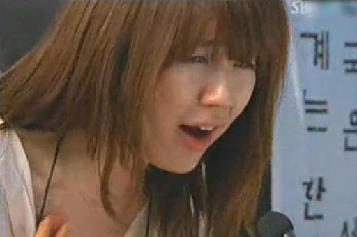 Gong Ah Jung diperankan oleh Yoon Eunhye