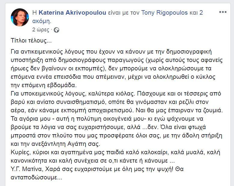 arkibopoulou_