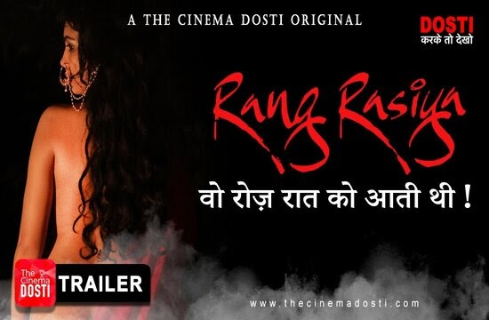 Rang Rasiya UNCUT (2020) - CinemaDosti Short Film
