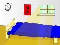 Room Room Solución