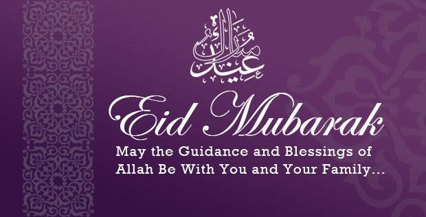 Eid Mubarak Greeting Cards Wallpapers free Download 4