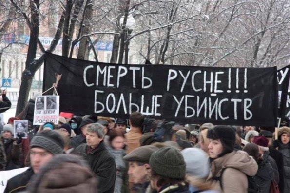 Картинки по запросу украинские фашисты