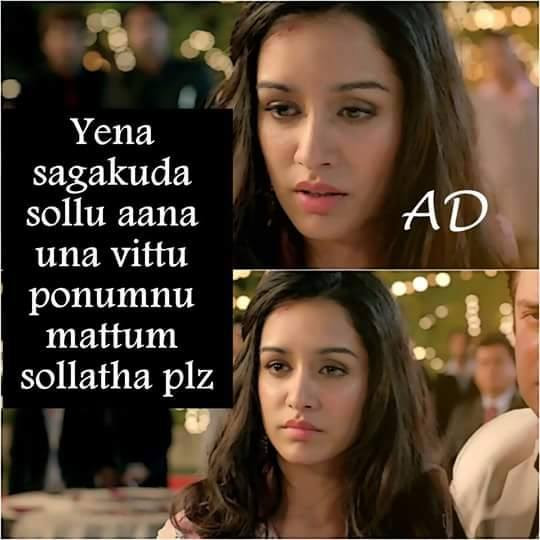Imágenes De Best Love Images With Quotes In Tamil Movies