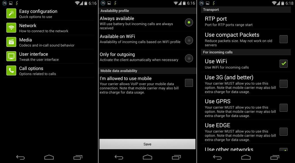 ptcl-smartlink-app-settings-preferences