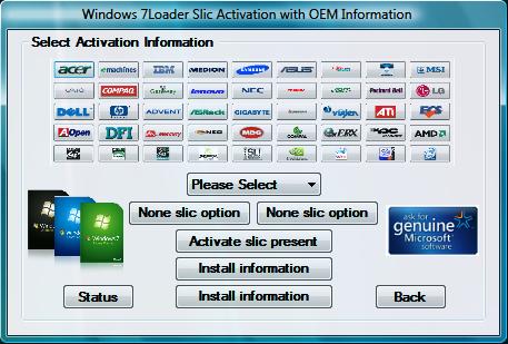 Активатор 7 windows loader скачать.
