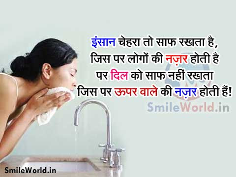 Read Great Quotes And Sayings On Face Chehra In Hindi