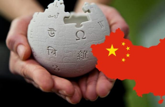Risultati immagini per china wikipedia alternative