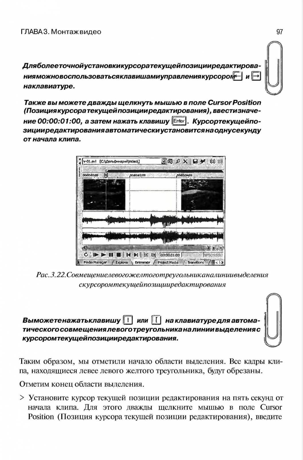 http://redaktori-uroki.3dn.ru/_ph/13/638631670.jpg