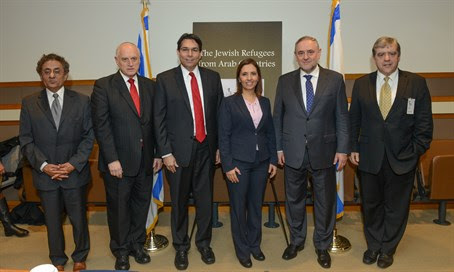 UN conference on Jewish Refugees of Arab Lands