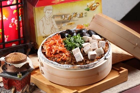 [2017年菜]小南米糕/《大同店》/傳統年菜/櫻花蝦/山芋櫻花蝦/米糕