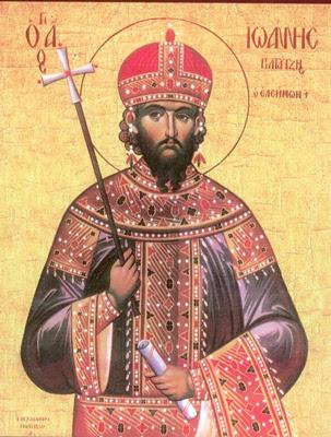 Ιωάννης Γ΄ Δούκας Βατάτζης: Ο Άγιος Αυτοκράτορας του Βυζαντίου