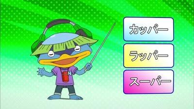 アニメ妖怪ウォッチ 第97話 感想 ノガッパが丁寧にラップの説明してる
