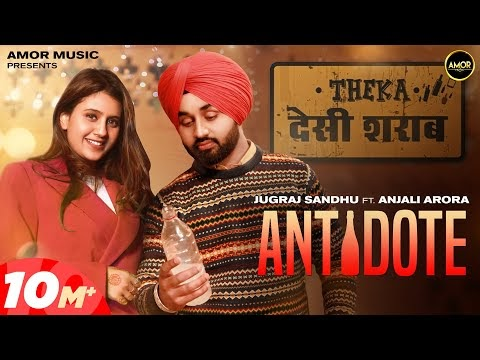 ANTIDOTE LYRICS JUGRAJ SANDHU