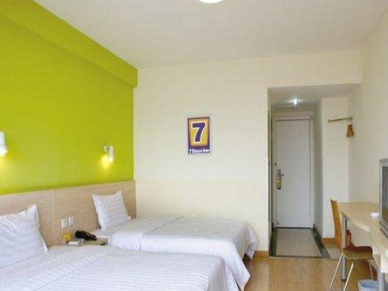 7Days Inn Pingyao Ancient City Discount