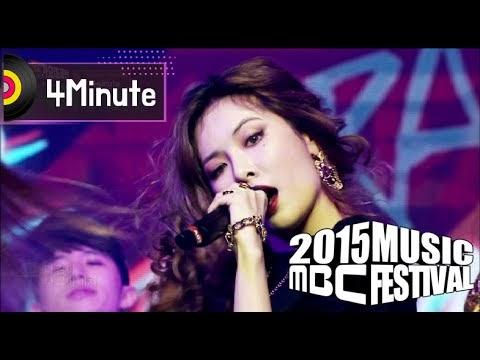 ✰VIDEO✰ 4 Minute na 2015 MBC Gayo Daejun