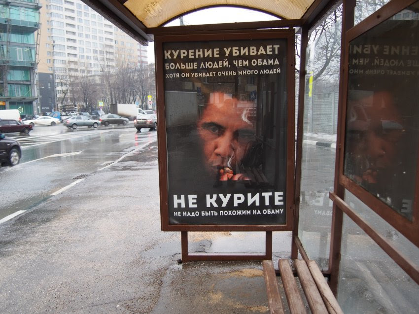 "Anti-smoking ad in Russia: ""Smoking kills more people than Obama, although he kills a lot of people. Don't smoke, don't be like Obama"""