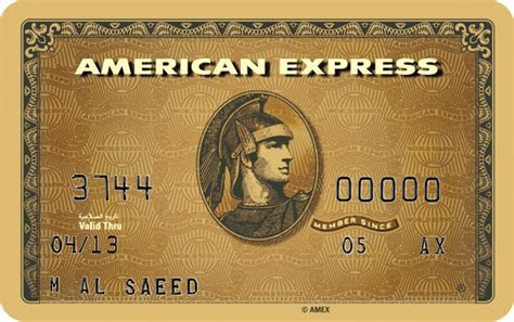Personal   Cards   Charge   American Express® Gold