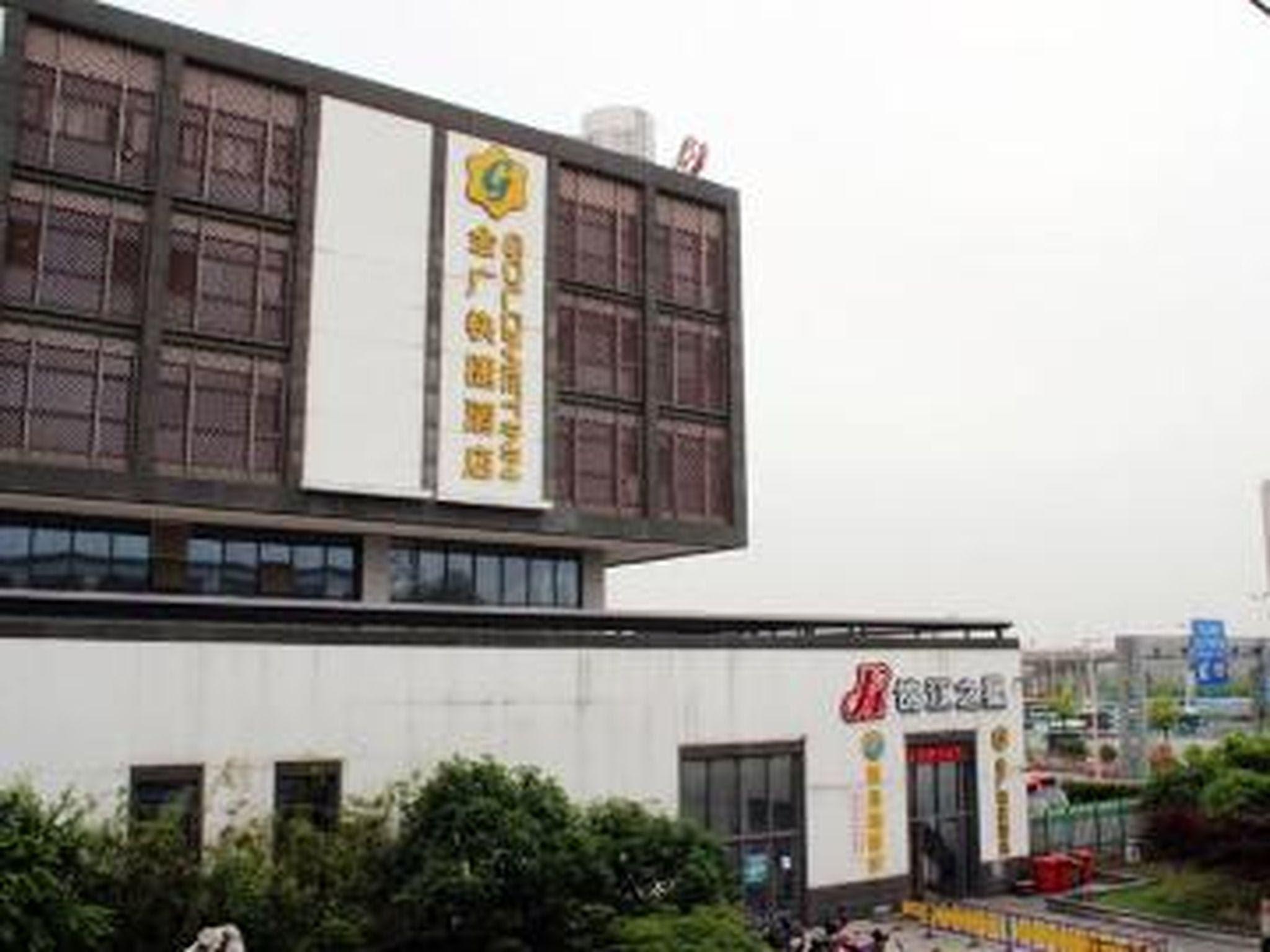 Goldmet Inn Suzhou Railway North Square Reviews
