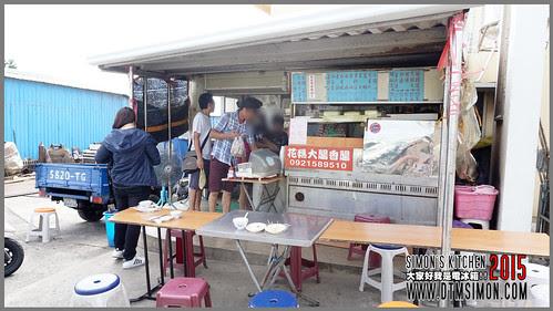 澎湖香腸PK01-2.jpg