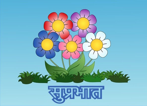 50 Latest Suprabhat Images For Whatsapp In Hindi Suprabhat In Hindi