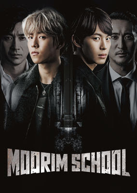 Moorim School - Season 1