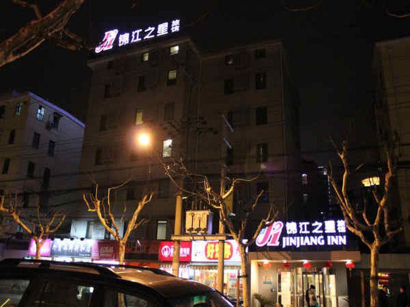 Jinjiang Inn Shanghai Maotai Road Branch Reviews