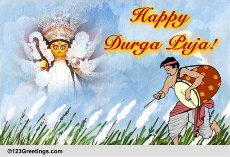 Happy Durga Puja Wishes. Free Happy Durga Puja eCards