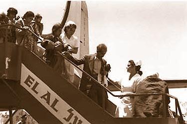 Leaving Iraq in 1951