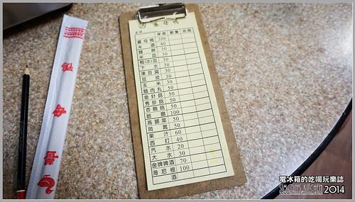 帝王食補英才店06.jpg