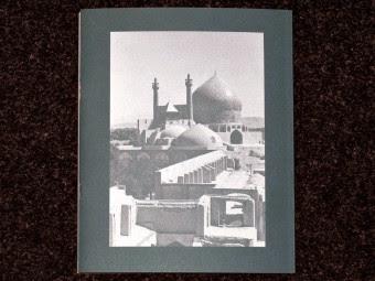 iran_1970_gabriele_basilico_humboldt_books_motto_distribution_11