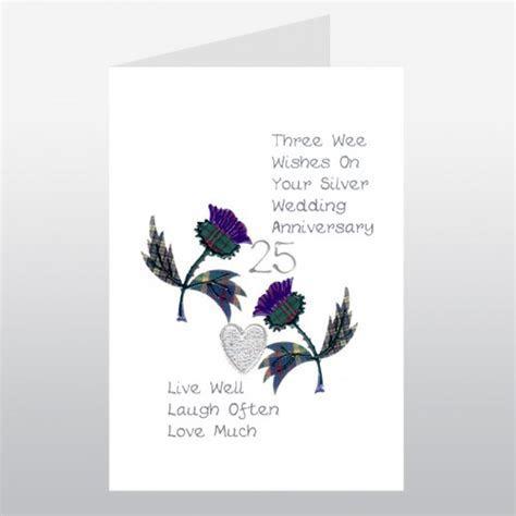 Scottish Silver Wedding Anniversary Card Thistle WWWE36