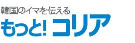 mottokorea logo
