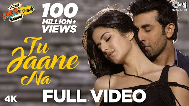 Tu jane na lyrics - Atif Aslam | lyrics for romantic song
