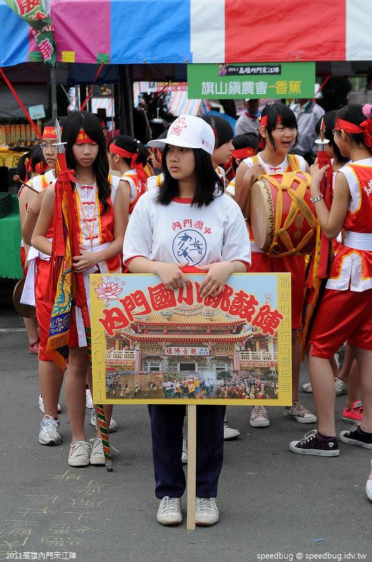 2011高雄內門宋江陣 (5).jpg