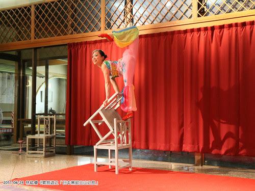 中國技藝團表演