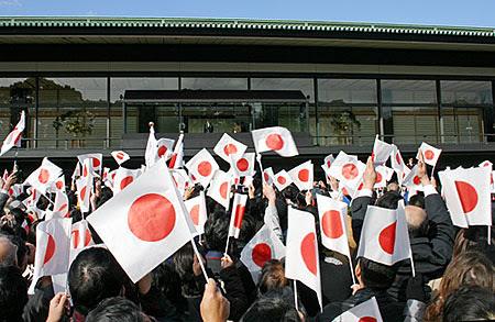 Archivo:Japanemperorbirthday.jpg