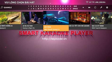 smart karaoke player pro  apk
