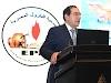 مصر توقع 99 اتفاقية بترولية باستثمارات 17 مليار دولار في 7 سنوات
