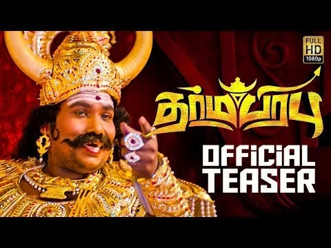 Dharma Prabhu Tamil Movie Teaser Review