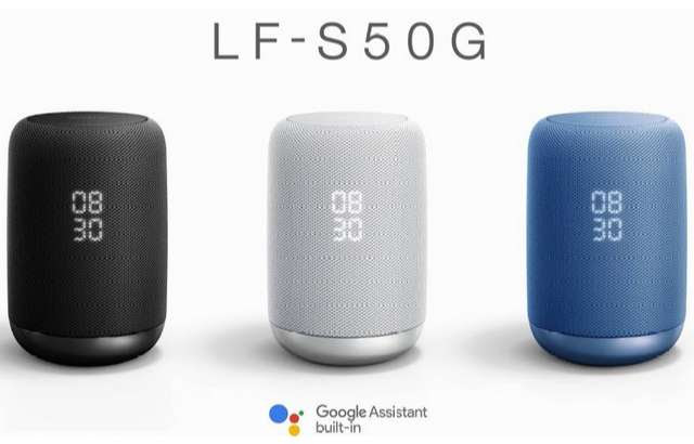 Sony LF-S50G 360-degree Wireless Speaker with Google Assistant Launched