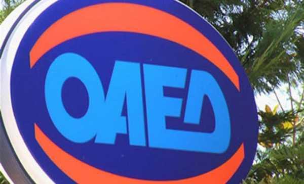 Όλα τα νέα προγράμματα για 110.000 ανέργους του ΟΑΕΔ