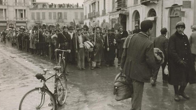 Tunisia during Nazi occupation