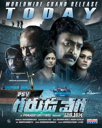 PSV Garuda Vega 2017 UNCUT Dual Audio Hindi 720p 480p HDRip 1.3GB And 450MB