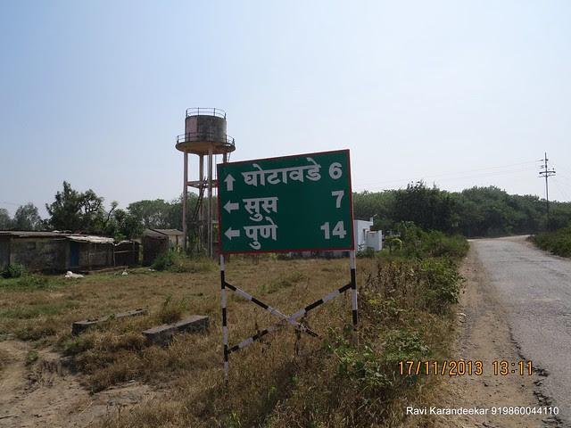 "Distance from Chande Nande - Ghotawade 6, Sus 7, Pune 14 - Visit Amit Rujuta Ventures' ""Gloria"" 1 BHK 1.5 BHK 2 BHK Flats at Nande near Hinjewadi on Pirangut Nande  Road Taluka Mulshi District Pune 412115"