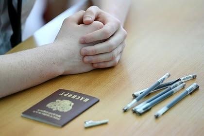 Эксперт назвал проблемы из-за новых изменений в паспортах россиян